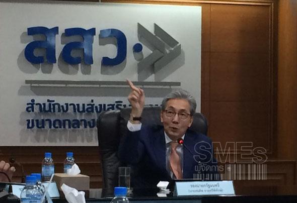 'สมคิด' มอบ 3 นโยบาย จี้ สสว.ฟื้นชีพ SMEs กู้วิกฤตเศรษฐกิจ