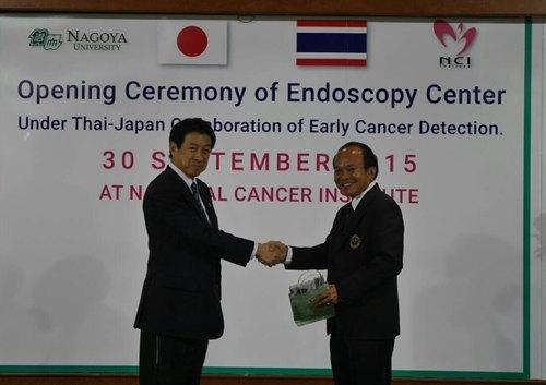 ตั้งศูนย์ส่องกล้องฯ ค้นหามะเร็งทางเดินอาหารระยะเริ่มต้น