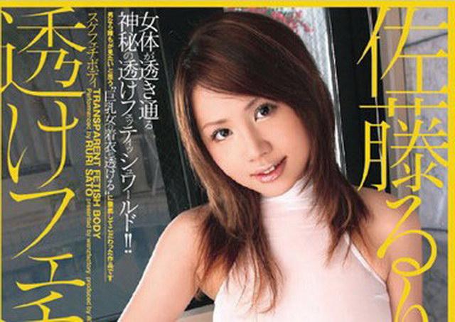 ซูซูมิ ซูซูกิ เกิดเมื่อวันที่ 6 ก.พ. 1984 เลือดกรุ๊ปโอ สัดส่วน 90/60/85 และมีส่วนสูง 160 ซม.