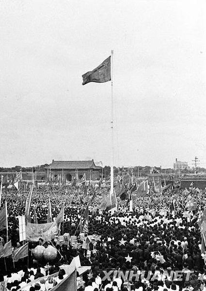 ประธานเหมา เจ๋อตง ทำพิธีกดปุ่มไฟฟ้า เชิญธงแดง5ดาวขึ้นสู่ยอดเสา         เดือนกรกฎาคม พ.ศ.2492ทางการจีนได้ประกาศหาแบบธงชาติจีน และธงแดง 5 ดาวที่ออกแบบโดยเจิงเหลียนซง (曾联松)ได้รับเลือกให้นำมาเป็นแบบธงประจำชาติสาธารณรัฐประชาชนจีนอย่างเป็นทางการ โดยประกาศใช้ให้เป็นแบบเดียวกันทั่วประเทศในวันที่ 1 ตุลาคม พ.ศ. 2492 ความหมายของพื้นสีแดงบนธงชาติหมายถึงการปฏิวัติ และดาวสีเหลือง5 ดวงหมายถึงความเป็นหนึ่งเดียวของประชาชนชาวจีนภายใต้พรรคคอมมิวนิสต์
