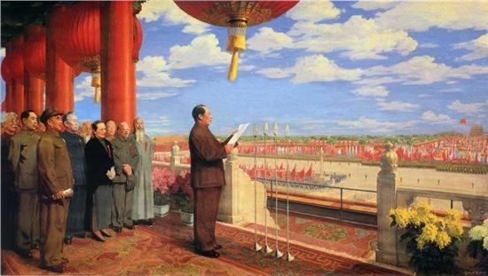 เหมา เจ๋อตง เป็นประธานพิธีสถาปนาสาธารณรัฐประชาชนจีน