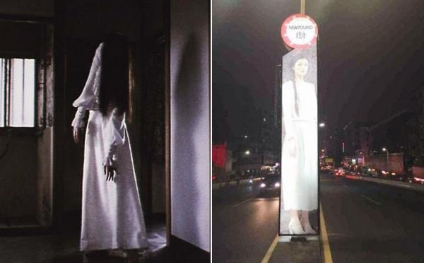 ผิดแผน! คนขับรถหลอนกันเป็นแถว เจอสาวชุดขาวผมยาวยืนหน้าซีดริมทาง