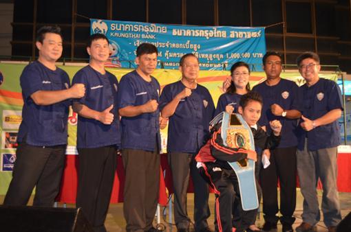 """""""แพร่"""" เตรียมเปิดเวทีมวยไทยปะทะนานาชาติ กลางงานหอฯ แฟร์ 2015"""