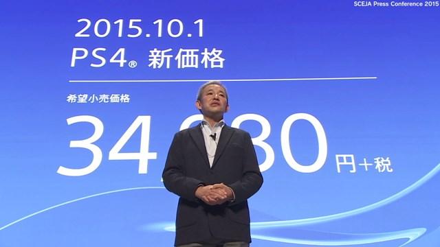 ยอดขายญี่ปุ่น PS4 เริ่มลดราคา-ยอดทะลุสี่หมื่น