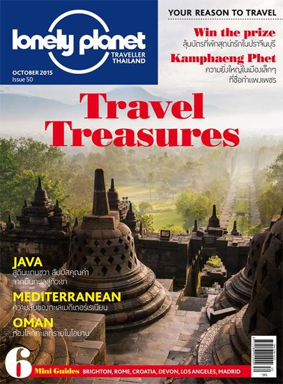 นิตยสาร Lonely Planet พาท่องโลกทะเลทรายในโอมาน