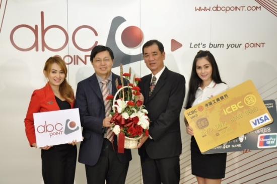 ABC จับมือ ICBC (Thai) ร่วมเป็นพันธมิตรทางธุรกิจ