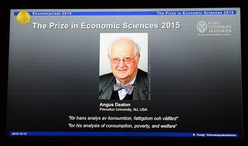 """ศาสตราจารย์จากพรินซ์ตันคว้า """"รางวัลโนเบล"""" สาขาเศรษฐศาสตร์"""