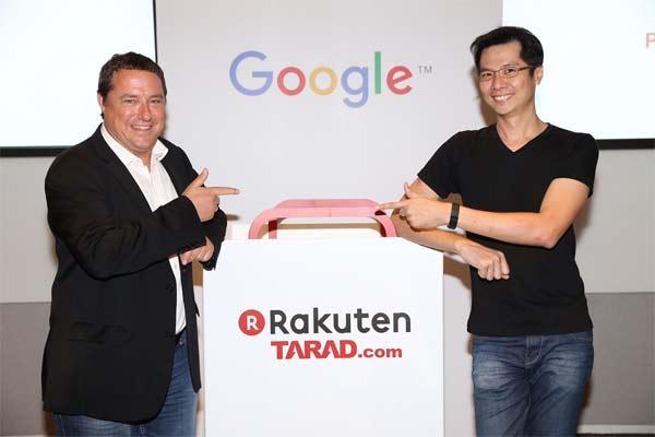 ราคูเท็นตลาดดอทคอมจับมือ Google AdWords หนุน SMEs