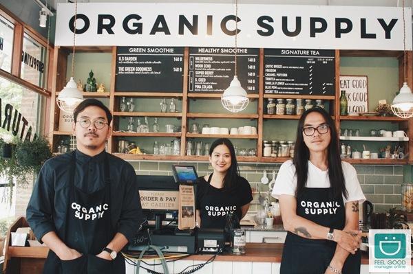 """คาเฟ่สุดชิค """"Organic Supply"""" กินคลีนสไตล์คนเมือง!"""