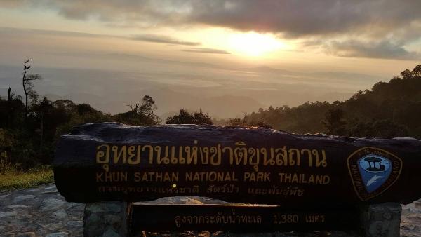 หยุดยาวอุทยานขุนสถานคึกคัก นักท่องเที่ยวแห่สัมผัสลมหนาว-ชมพระอาทิตย์