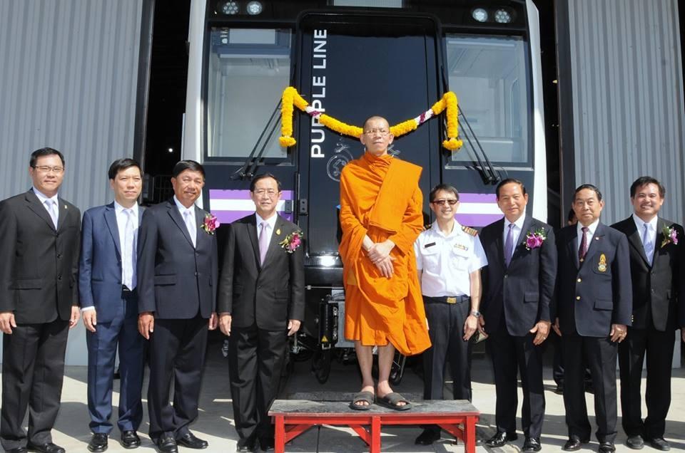 รถไฟฟ้าสีม่วงเปิดจริงส.ค.59 ค่าตั๋วไม่เกิน40 บ.