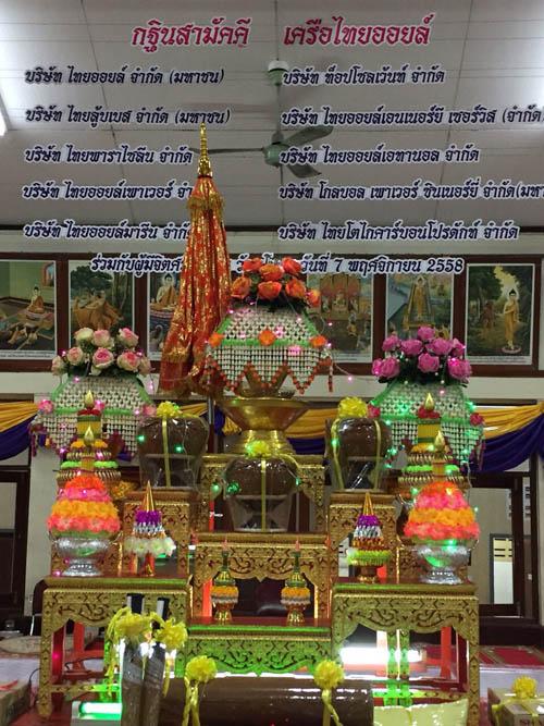 เครือไทยออยล์ จัดกิจกรรมทอดกฐินสามัคคี และชุมชนข้างเคียงในพื้นที่ ณ วัดมโนรม  ยอดรวมกว่า 3ล้านบาท