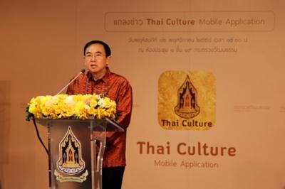 """เปิดตัวแอป """"Thai Culture Mobile"""" ข้อมูลวัฒนธรรม 3 ภาษา"""
