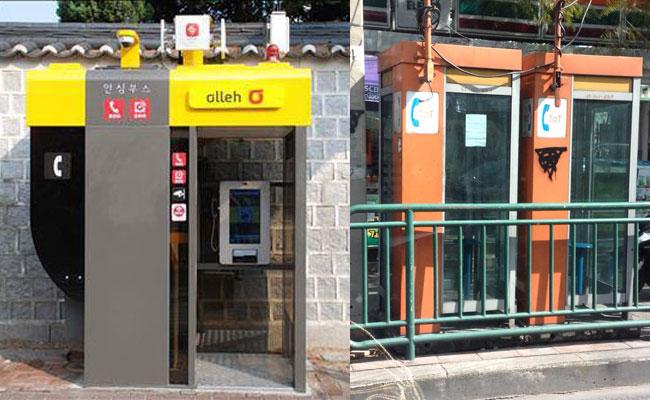 ไทยน่าทำบ้าง ตู้โทรศัพท์ช่วยชีวิตสไตล์เกาหลี