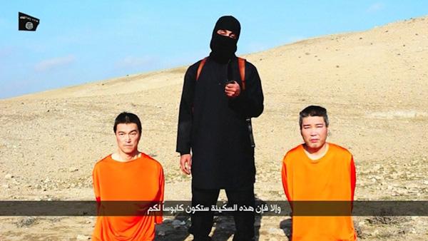 ตัวประกันชาวญี่ปุ่นถูกกลุ่มรัฐอิสลามจับสังหารเมื่อต้นปี 2558