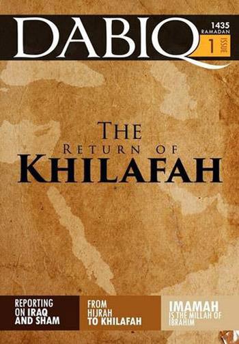นิตยสาร Dabiq ของกลุ่มรัฐอิสลาม