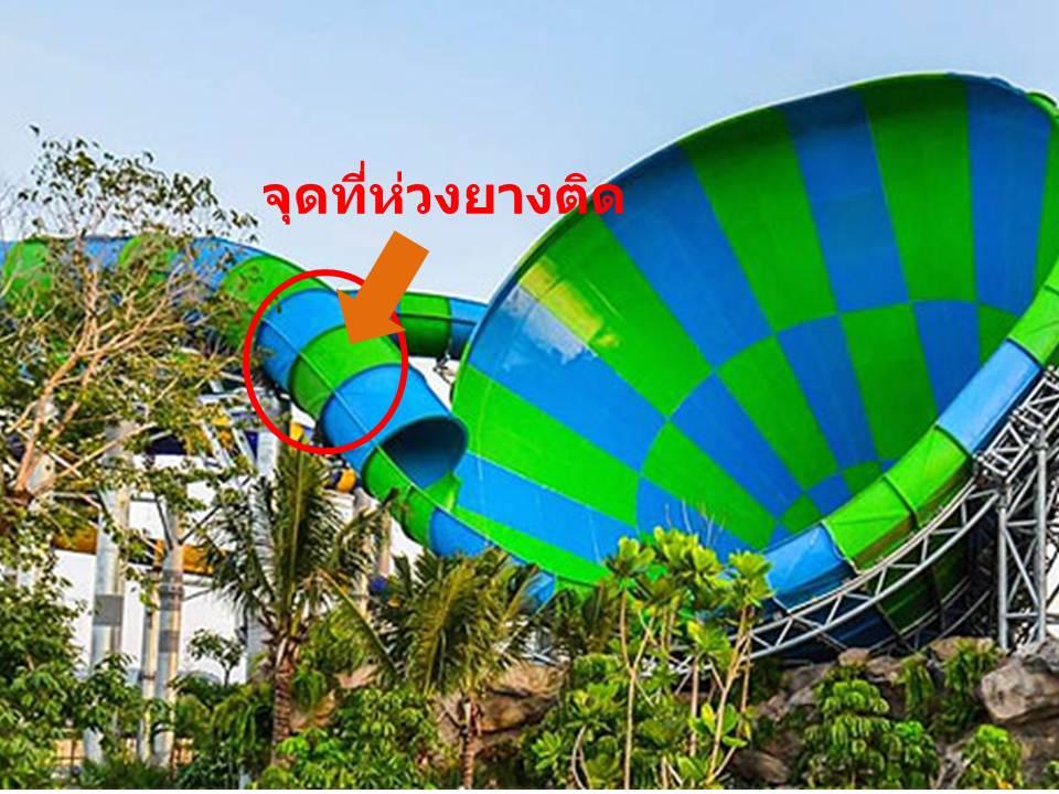 ภาพจาก http://pantip.com/topic/34480748