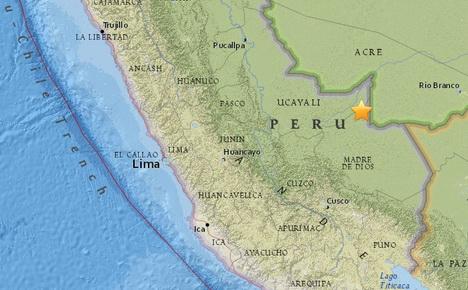 แผ่นดินไหว 7.6 เขย่าภาคตะวันออกเปรู-ยังไม่มีรายงานความเสียหาย