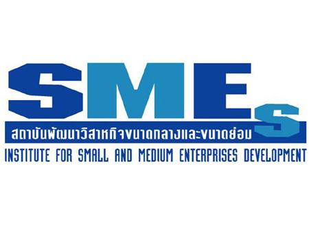 ISMED จัดกิจกรรมให้คำปรึกษา ด้านเทคโนโลยีสะอาดและเทคโนโลยีสีเขียว ฟรี