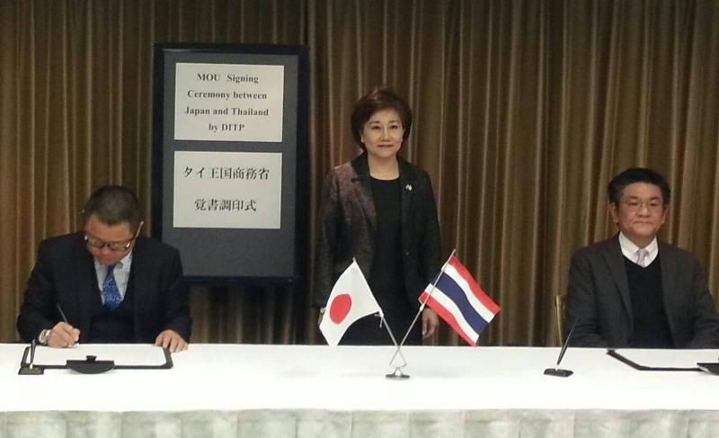 """""""พาณิชย์"""" เป็นสักขีพยานเซ็น MOU ไทย-ญี่ปุ่น ขายตู้คอนเทนเนอร์ทำโรงแรม-ร่วมทำแอนิเมชัน"""