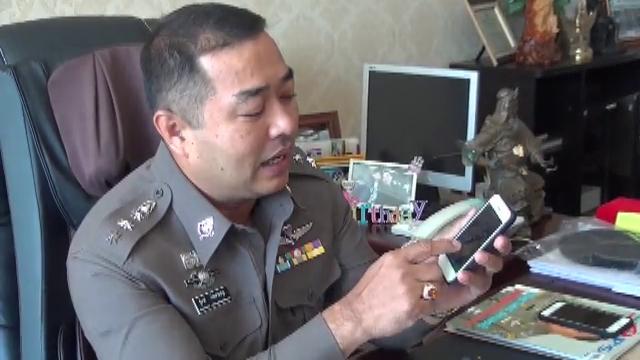 ผกก.เสม็ดเตือนโจรลักจักรยานฝรั่งให้นำมาคืนเพราะมีคันเดียวในไทย