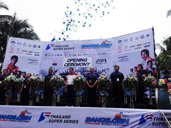"""เปิดแล้วการแข่งขันรถยนต์ทางเรียบ """"Bangsaen Thailand Speed Festival 2015"""""""