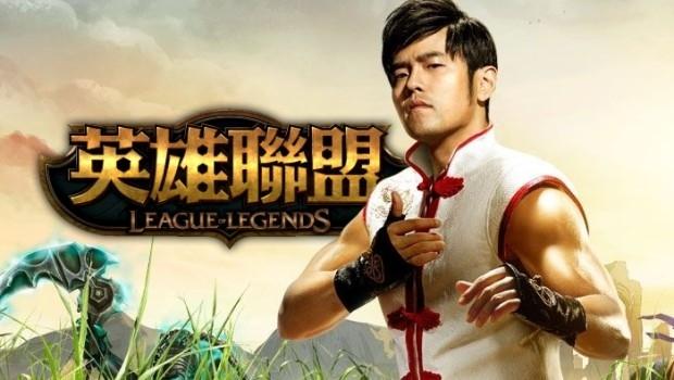 """ซุปตาร์คนดัง """"เจย์ โจว"""" ก่อตั้งทีมประชันศึก League of Legends"""