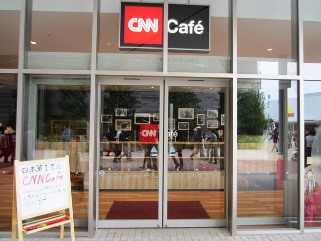 Exclusive! จิบกาแฟ ดูข่าวที่ CNN Cafe แห่งแรกแห่งเดียวในญี่ปุ่น