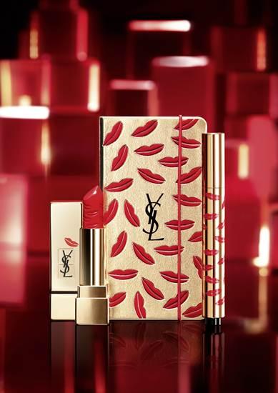 Kiss & Love multi usage palette ราคา 3,900 บาท จาก YSL