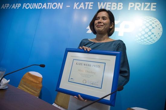 Agence France Presse (AFP) Kate Webb Prize
