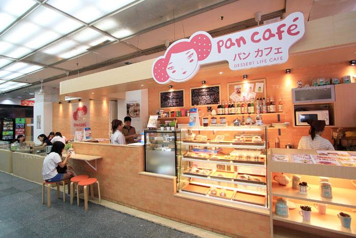 """Pan Cafe"" หอมกรุ่นอุ่นอร่อย ในคาเฟ่สไตล์ญี่ปุ่น"