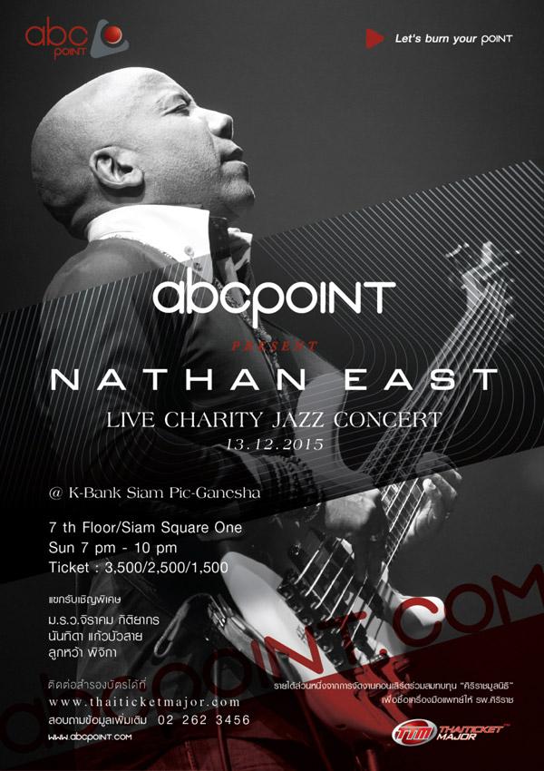 """เซเลบริตี้เมืองไทยพร้อมใจร่วมคอนเสิร์ตการกุศล """"abcpoint present Nathan East Live Charity Concert"""" เพื่อสมทบทุนซื้อเครื่องมือแพทย์ รพ.ศิริราช"""