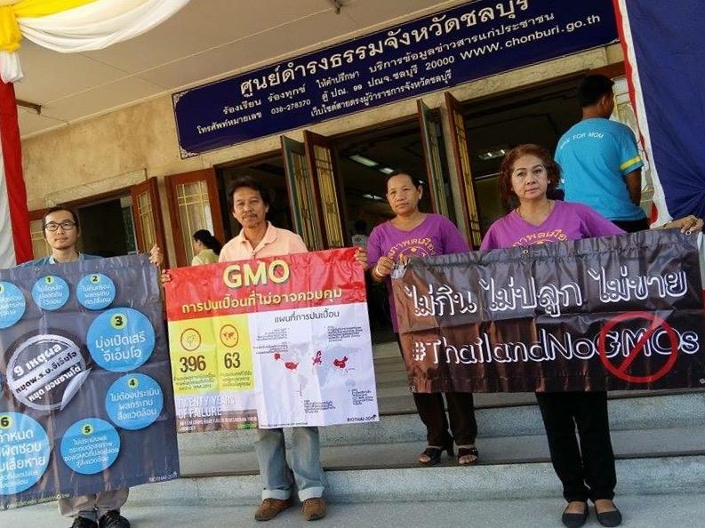 สภาพลเมืองจังหวัดชลบุรีร่วมด้วย ...ยื่นหนังสือถึง ผู้ว่าฯผ่านไปยังนายกฯ ค้าน พ.ร.บ GMO