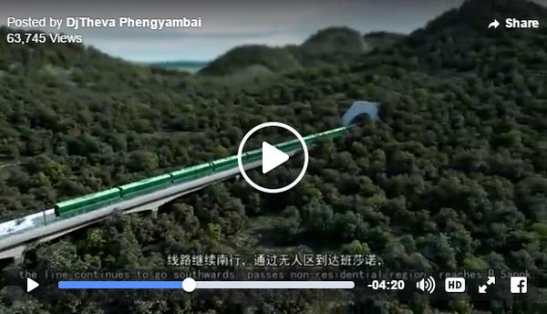 ตื่นตาตื่นใจอีกครั้งทางรถไฟวิบากจีน-ลาว ปักกิ่งใจดีอัดเงินกู้ $500 ล้านให้ถือหุ้น ไม่เกิน 8 ปีเปิดหวูดแน่ๆ