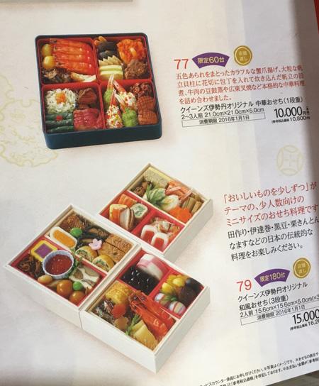 """โอะเซะชิเรียวริ"""" อาหารปีใหม่ของญี่ปุ่น"""