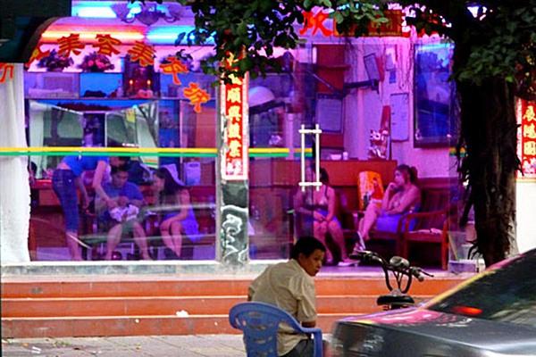 สำนักโสเภณีจีน