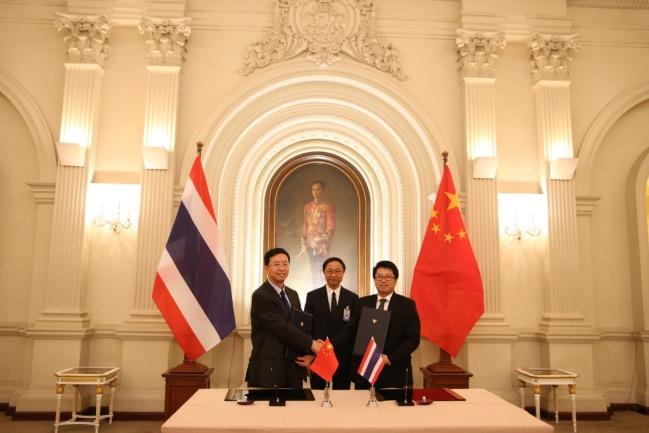 ก.วิทย์จับมือบริษัทจีนหวังเพิ่มการลงทุนธุรกิจนวัตกรรม