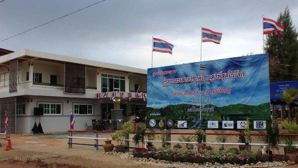 """สองบริษัทเอกชนจับมือสร้างเสาติดธงชาติไทยสูงสุดในโลกที่ """"เชียงแสน"""""""
