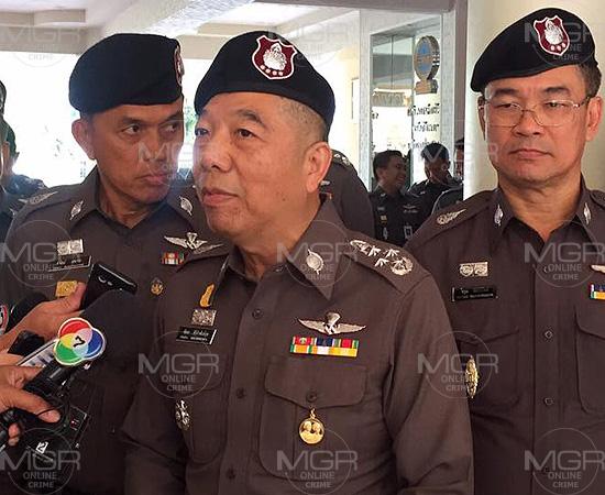 จเรตำรวจฯ พร้อมคณะประชุมมอบแนวทางนโยบายข้าราชการตำรวจ บช.น.ปี 59