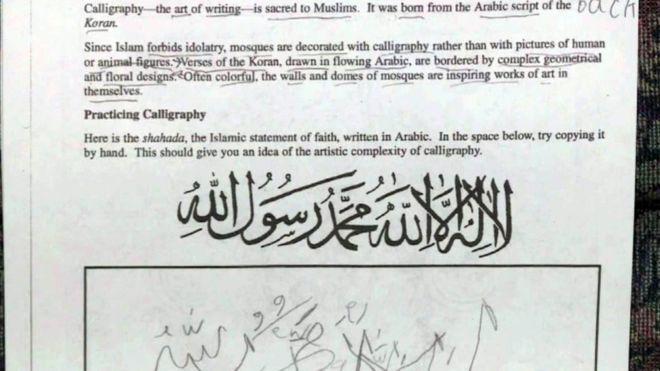 """วุ่นหนัก! รัฐเวอร์จิเนียสั่ง """"ปิดโรงเรียน"""" หลายแห่ง หลังพ่อแม่โวยลูกถูกสั่งการบ้านให้เขียน """"อักษรอิสลาม"""""""