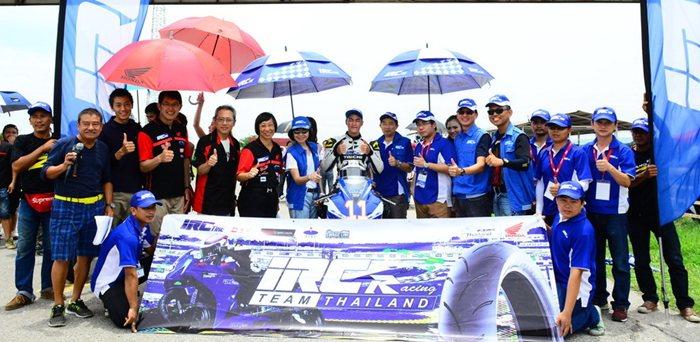 """""""ไออาร์ซี"""" เล็งปั้นนักแข่ง-พัฒนายาง หนุนมอเตอร์สปอร์ตไทย"""