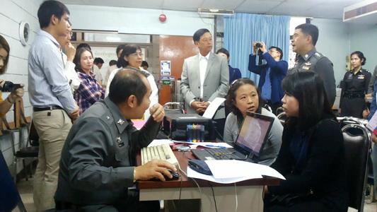 ผู้ว่าฯ เชียงใหม่สั่งระดมเยียวยาเต็มที่อุบัติเหตุรถบัสนักท่องเที่ยวมาเลย์ตาย 14 เจ็บ 11 เชื่อคนขับประมาท