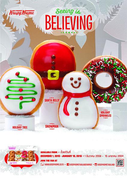 คริสปี้ ครีมเปิดตัว ซานต้า แบลลี่ โดนัท ต้อนรับเทศกาลแห่งรอยยิ้ม