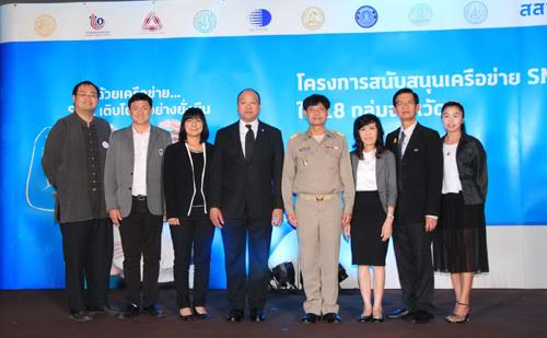 สสว. ต่อยอดธุรกิจเครือข่ายชาไทย ภาคเหนือ