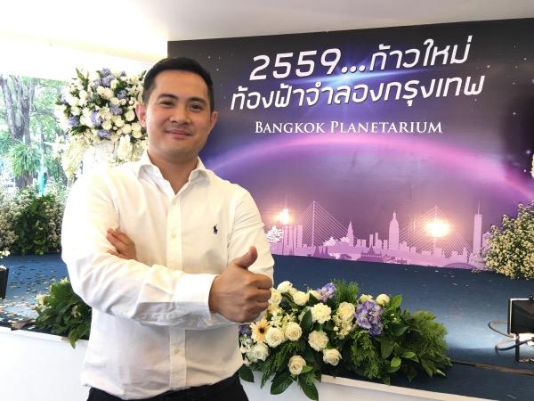นายฐกร รัตนกมลพร ประธานเจ้าหน้าที่บริหาร บริษัท ดิทโต้ (ประเทศไทย) จำกัด
