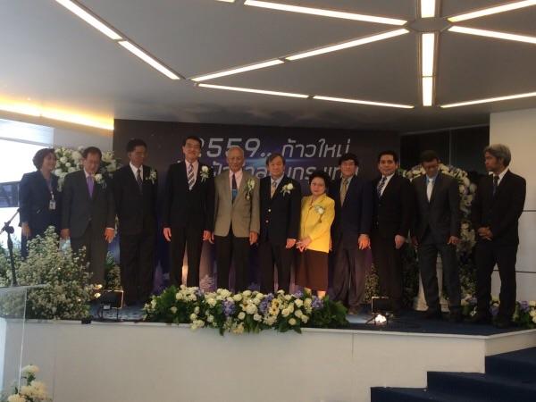 รศ.ดร.กำจร ตติยกวี ปลัดกระทรวงศึกษาธิการ เป็นประธานในพิธี(คนที่4จากซ้าย)