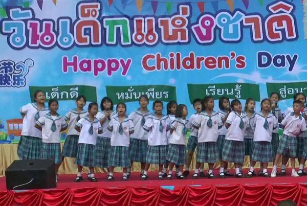 """ม่วนซื่น! บุรีรัมย์จัดงาน""""วันเด็ก""""คึกคัก โชว์ร้องเต้นเพลงไทย-จีน-หมอลำ เด็กยากไร้แห่ร่วม"""