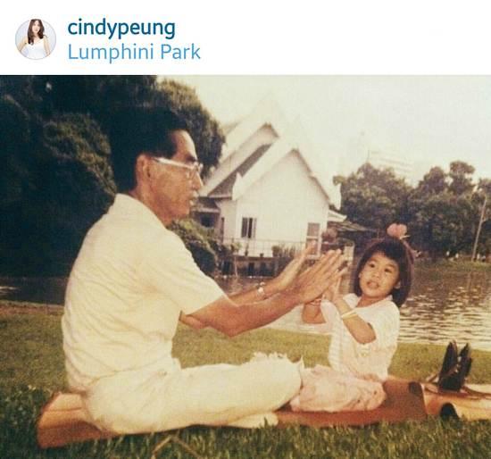 มธุนาฏ ซอโสตถิกุล [cindypeung] ระลึกถึงตอนไปเที่ยวเล่นที่สวนลุมฯ กับคุณปู่