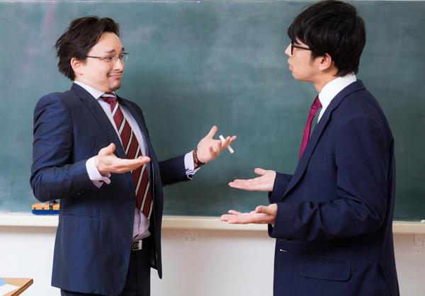 คบคนญี่ปุ่น (1)