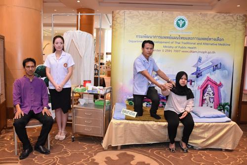 """เร่งเพิ่มคลินิกแพทย์แผนไทยรักษา """"อัมพฤกษ์-อัมพาต-เข่าเสื่อม-ภูมิแพ้"""" ใน รพ.ใหญ่"""
